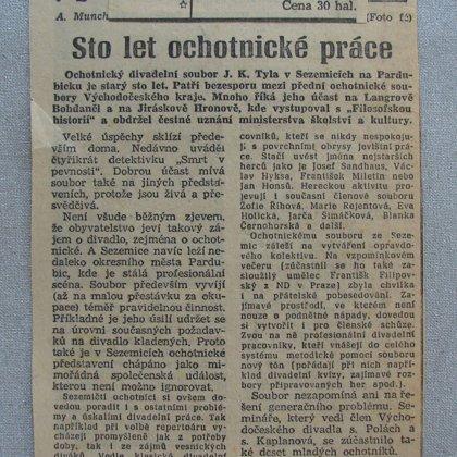 Zemědělské noviny 11.2.1965